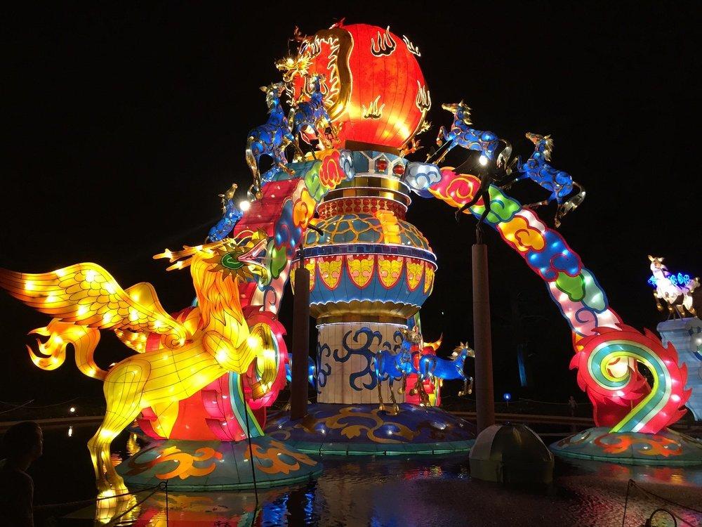 china lantern.jpg