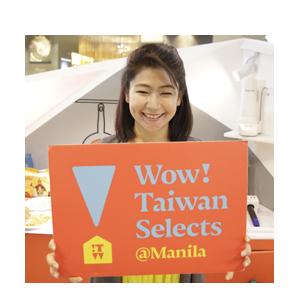 Wow! Taiwan Selects