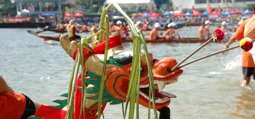 "alt=""Dragon Boat Festival China"""