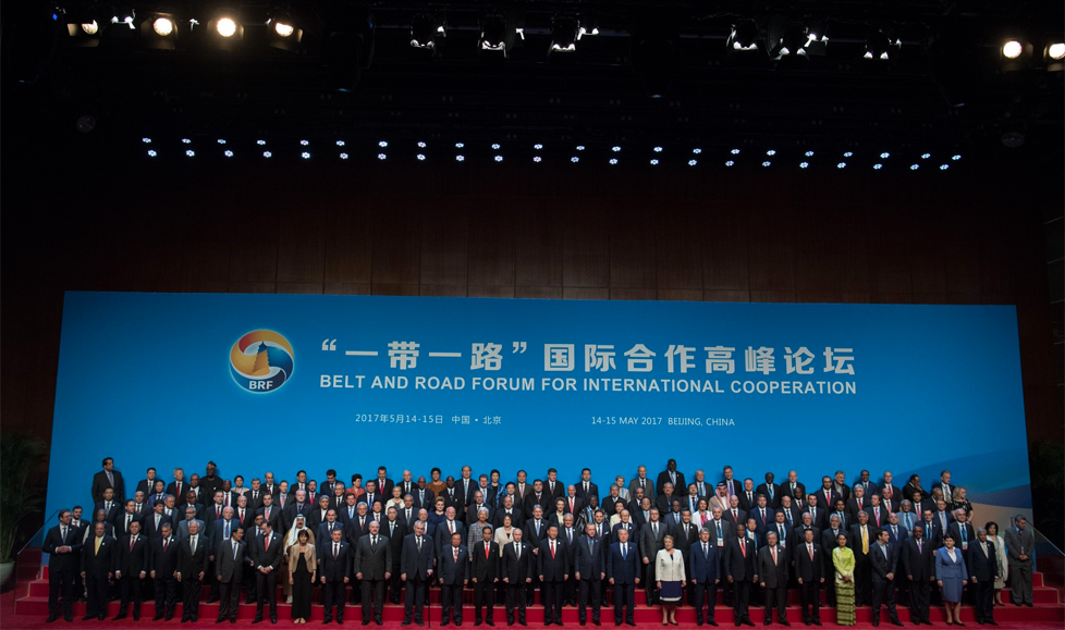 Photo source: https://commons.wikimedia.org/wiki/File:Before_the_beginning_of_the_Belt_and_Road_international_forum.jpg