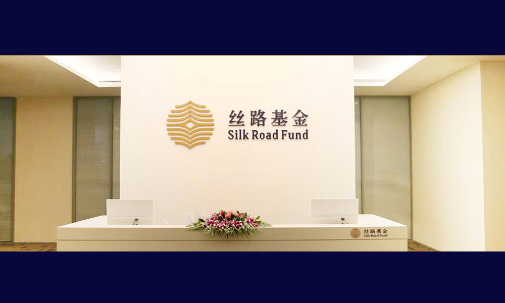 Photo source: http://www.silkroadfund.com.cn/enweb/23775/23767/index.html
