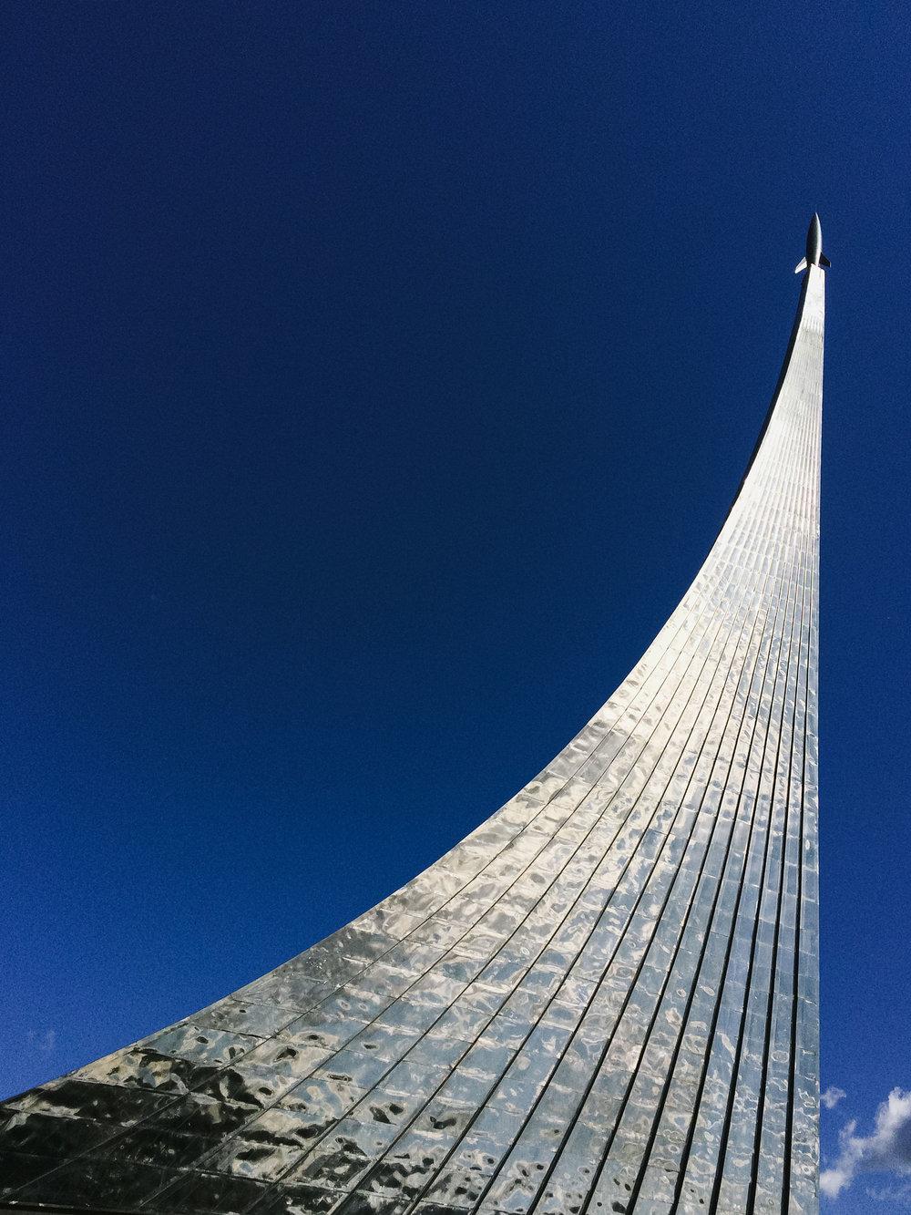 Kovtun---Soviet-Traces-15_small.jpg