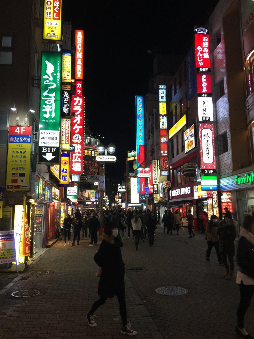 Shibuya tribe