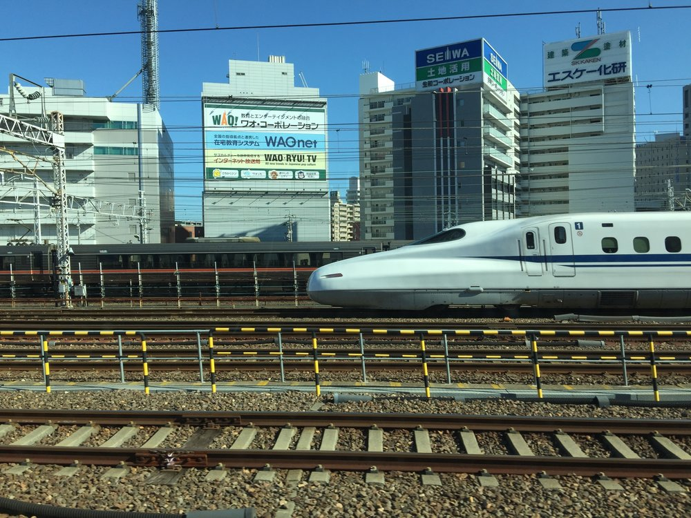 On the Bullet Train to Kyoto