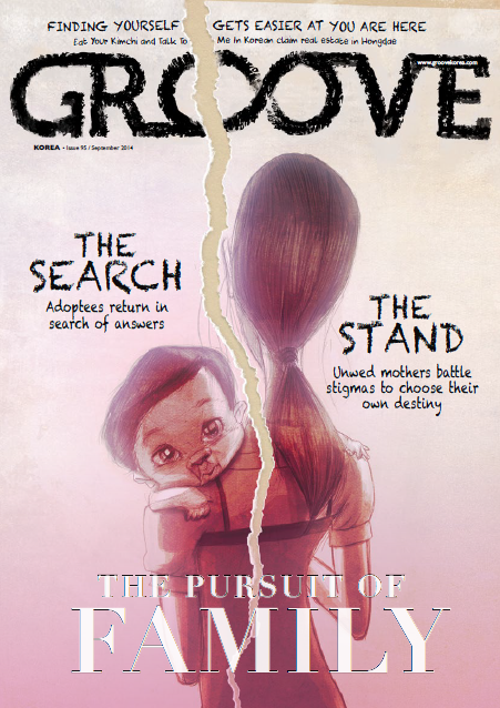 Groove Korea Adoption Cover1