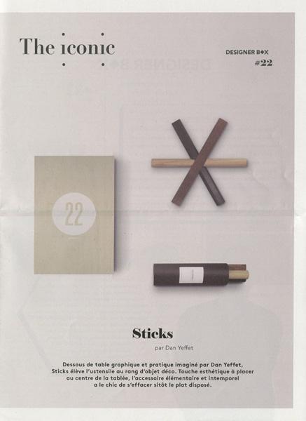 DesignerBox/France/2015.04