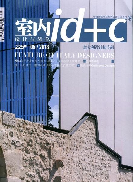 ID+C / China / 2013.08