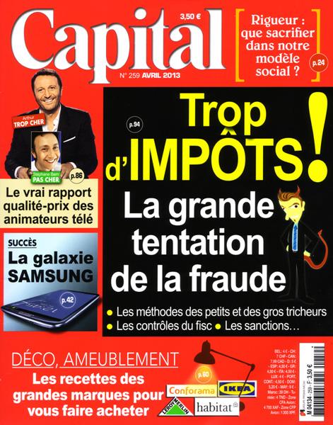 Capital / France / 2013.04