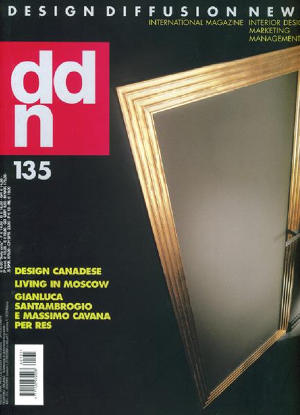 DDN / Italy / 2006.10