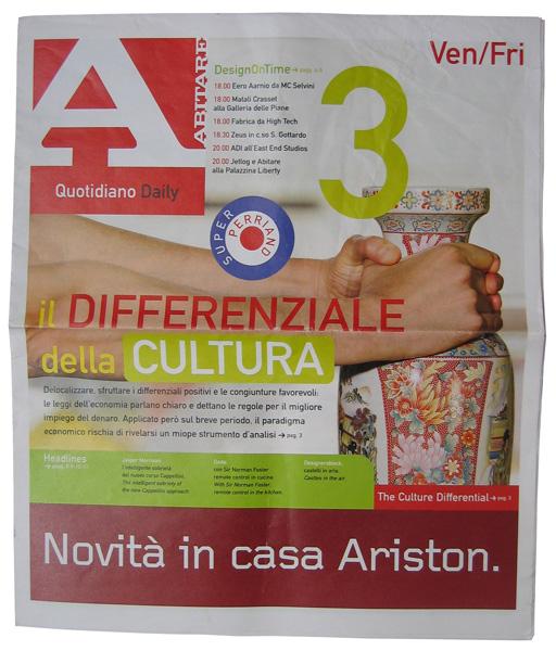 Abitare / Italy / 2004.04