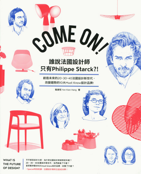 ComeOnBook / China / 2015.11