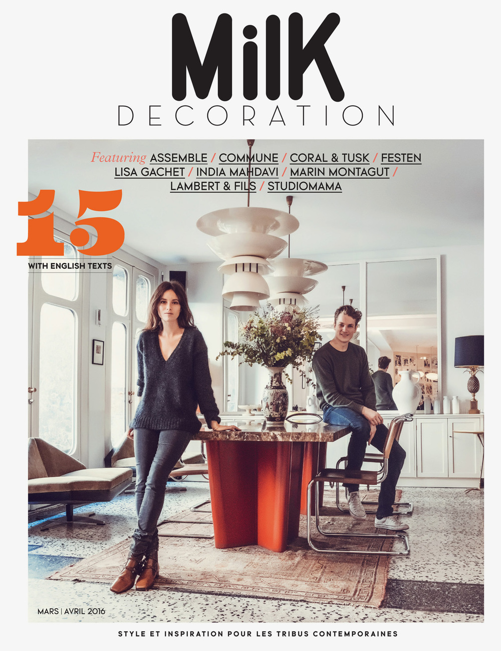 Milk / France / 03.2016