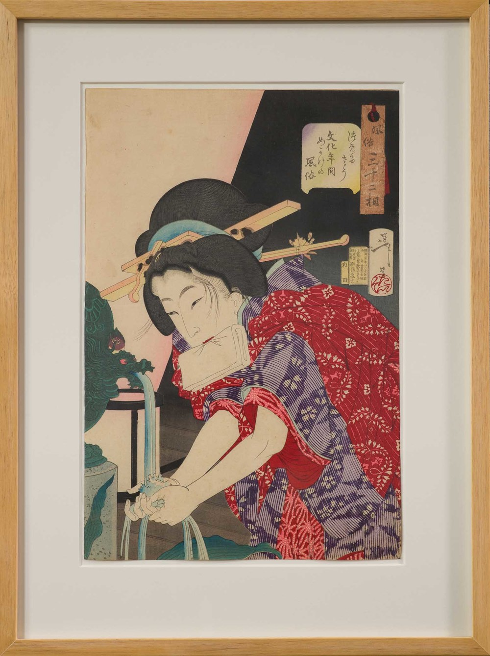 Tsukioka Yoshitoshi, from Thirty-Two Aspects of Women, 1888, Woodblock print, Gift of G.E. Robert Meyer, Polk Museum of Art Permanent Collection 1995.39.7