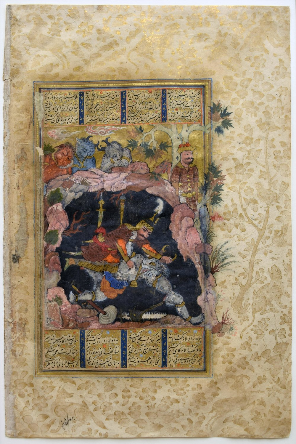 Leaf from a Shahnameh (Book of Kings),  story of  Rostam Slays the White Div,  Persian, 16th – 17th century, opaque watercolor, gold, and ink on paper, Museum Purchase. Reading Public Museum, Reading, Pennsylvania.