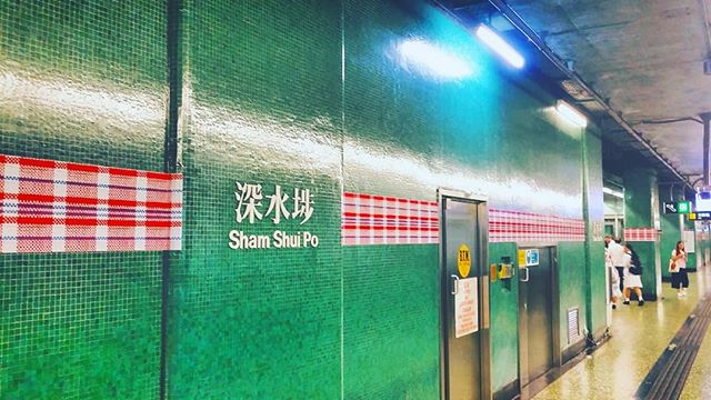 Interesting choice, @mtrhk. #shamshuipo #HongKong #travelhongkong #travel #Kowloon