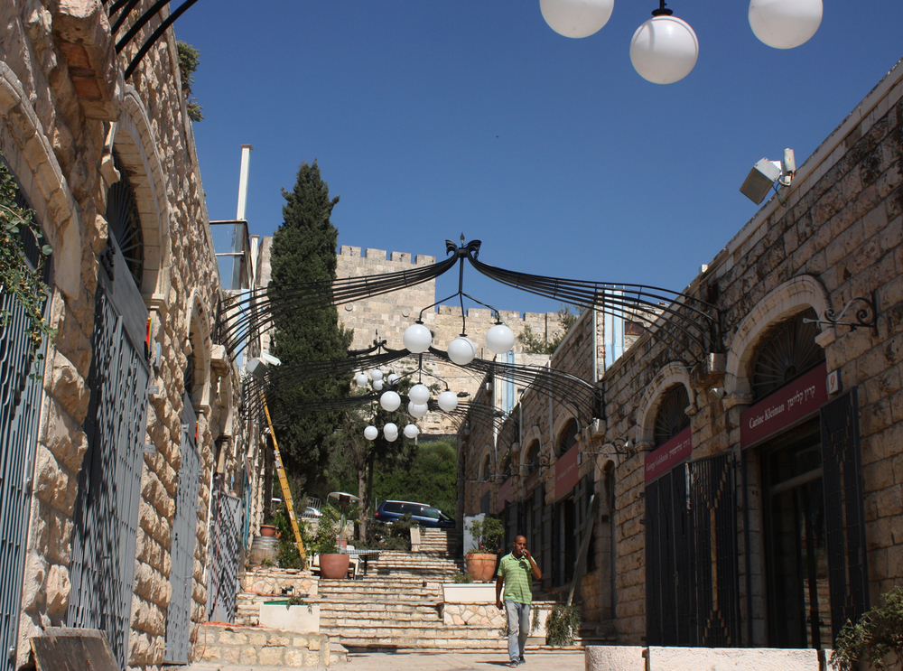 Artist Colony in Jerusalem