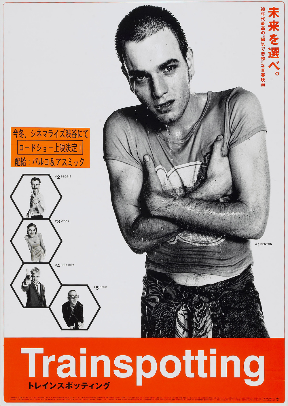Trainspotting_poster_goldposter_com_10.jpg