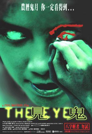 The-Eye-2002-poster.jpg