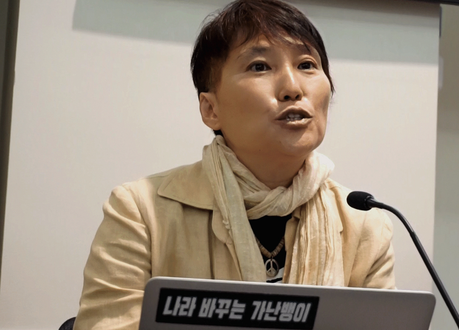 """Sunday Oct. 14 """"Peace in Korea"""" A talk by Hyun Lee - Hyun Lee is a New York City-based writer and activist. She is a member of the Solidarity Committee for Democracy and Peace in Korea. She is also a Korea Policy Institute fellow and a member of Nodutdol for Korean Community Development. 2 PM Curtis Memorial Library in Brunswick. Free and Open to the public."""