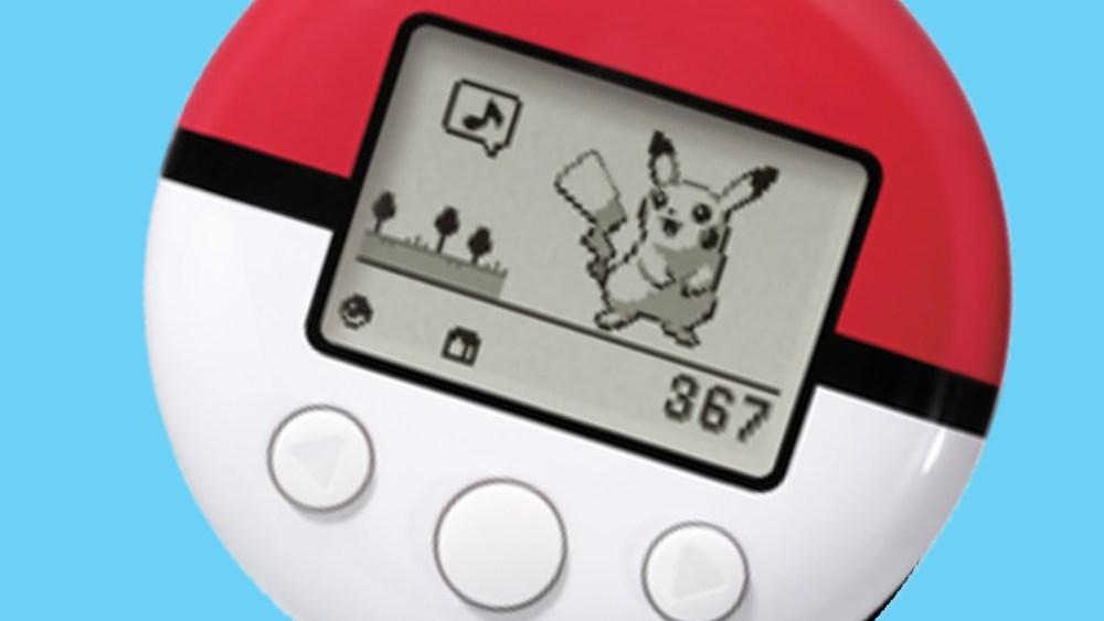 pokemon go nostalgia