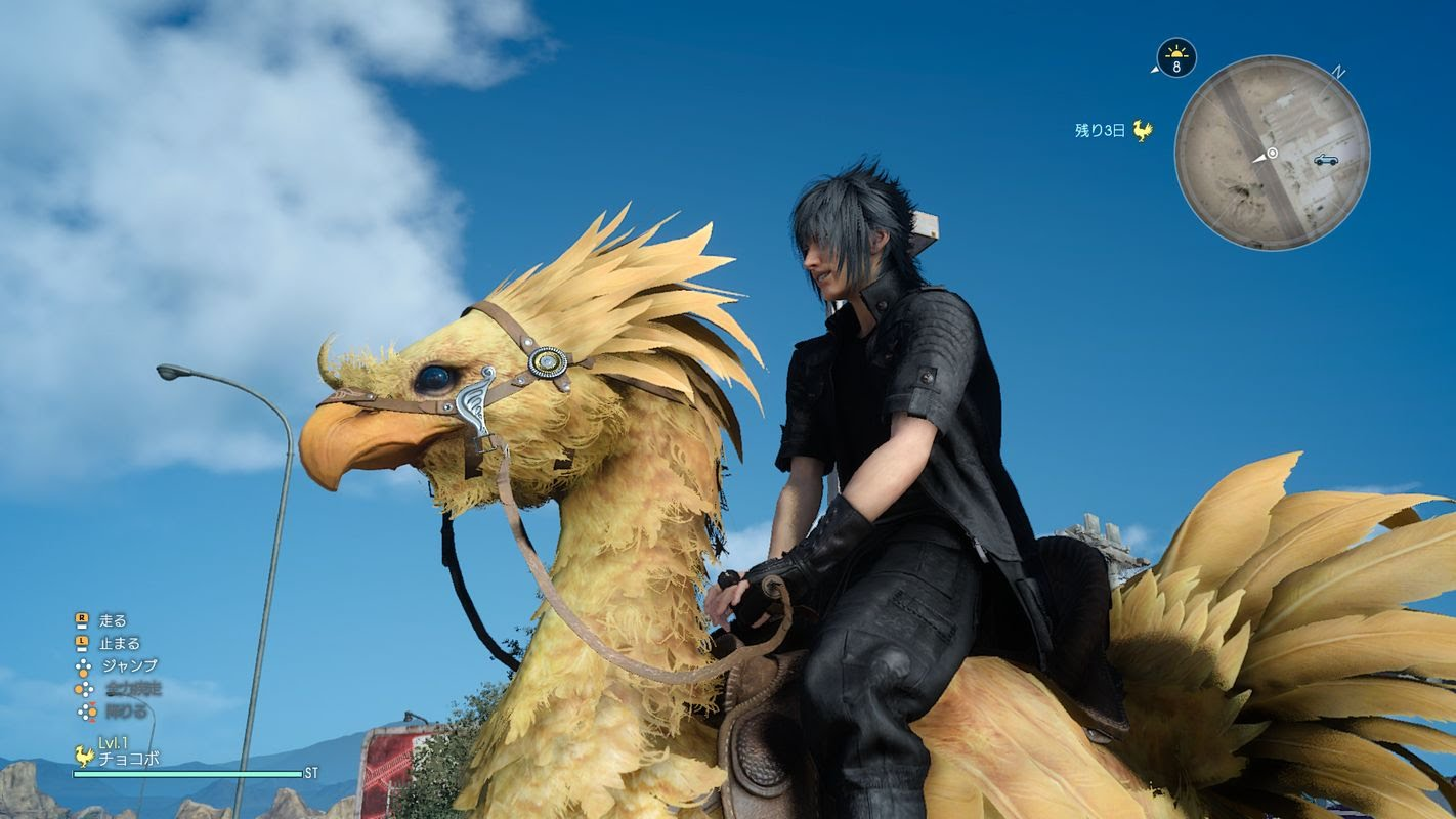 Watch A Chocobo Race In Final Fantasy Xv Gametyrant