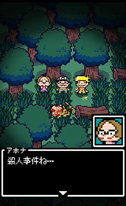 story_img01.jpg