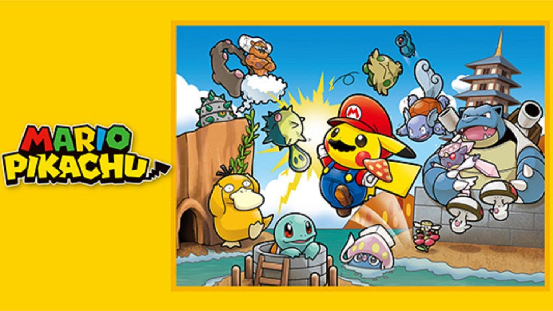 8e0a97e32e654d Nintendo Has Combined Mario And Pikachu Into One Ultimate Being