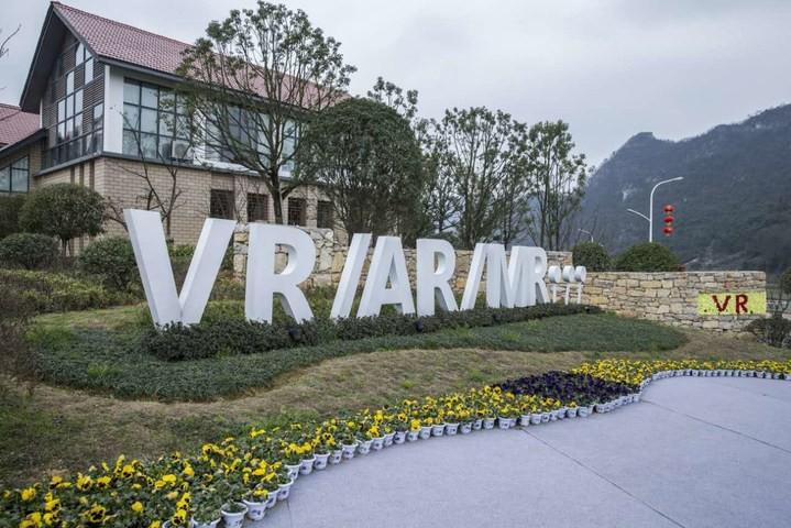 VR Village.jpeg