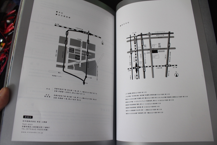 nintendo_recruit_pamphlet_2018_38.jpg