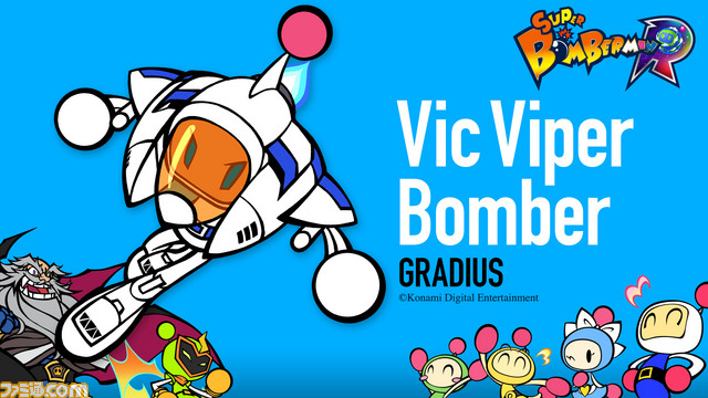 bomber2.jpg