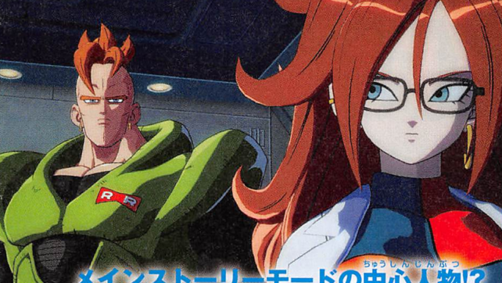 android21.png