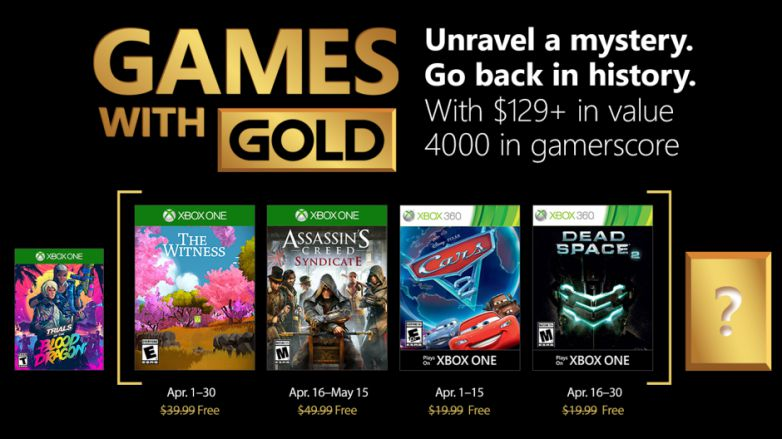 games-with-gold-april-2018.jpg