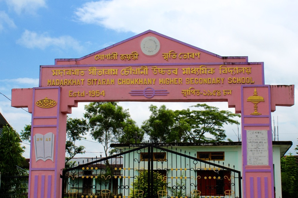 Higher Secondary school donated by the Choukhany family in the nearby Madarkhat Village
