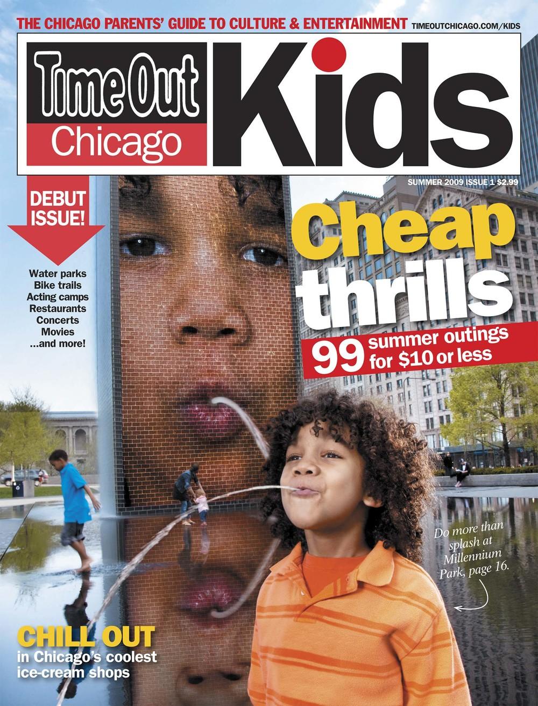 kids_toc.jpg