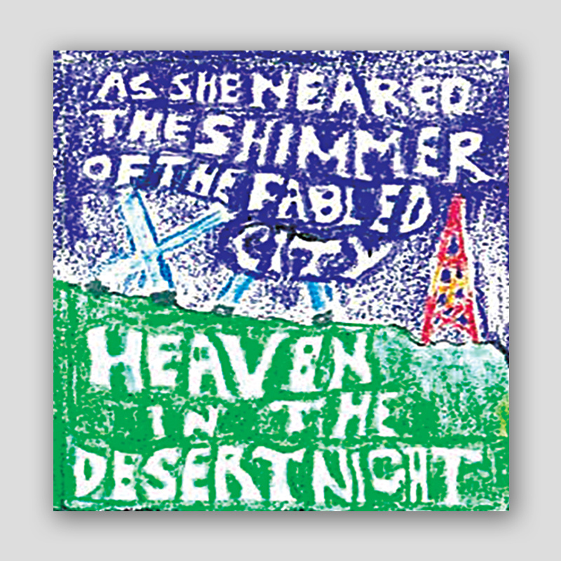 Heaven in the desert night.jpg