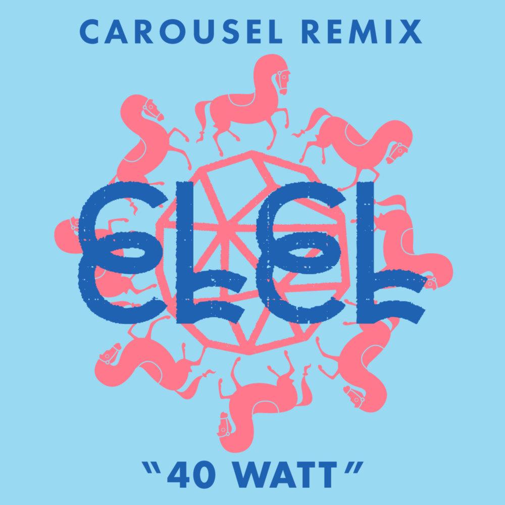 ELEL_40Watt_Carousel1400.jpg