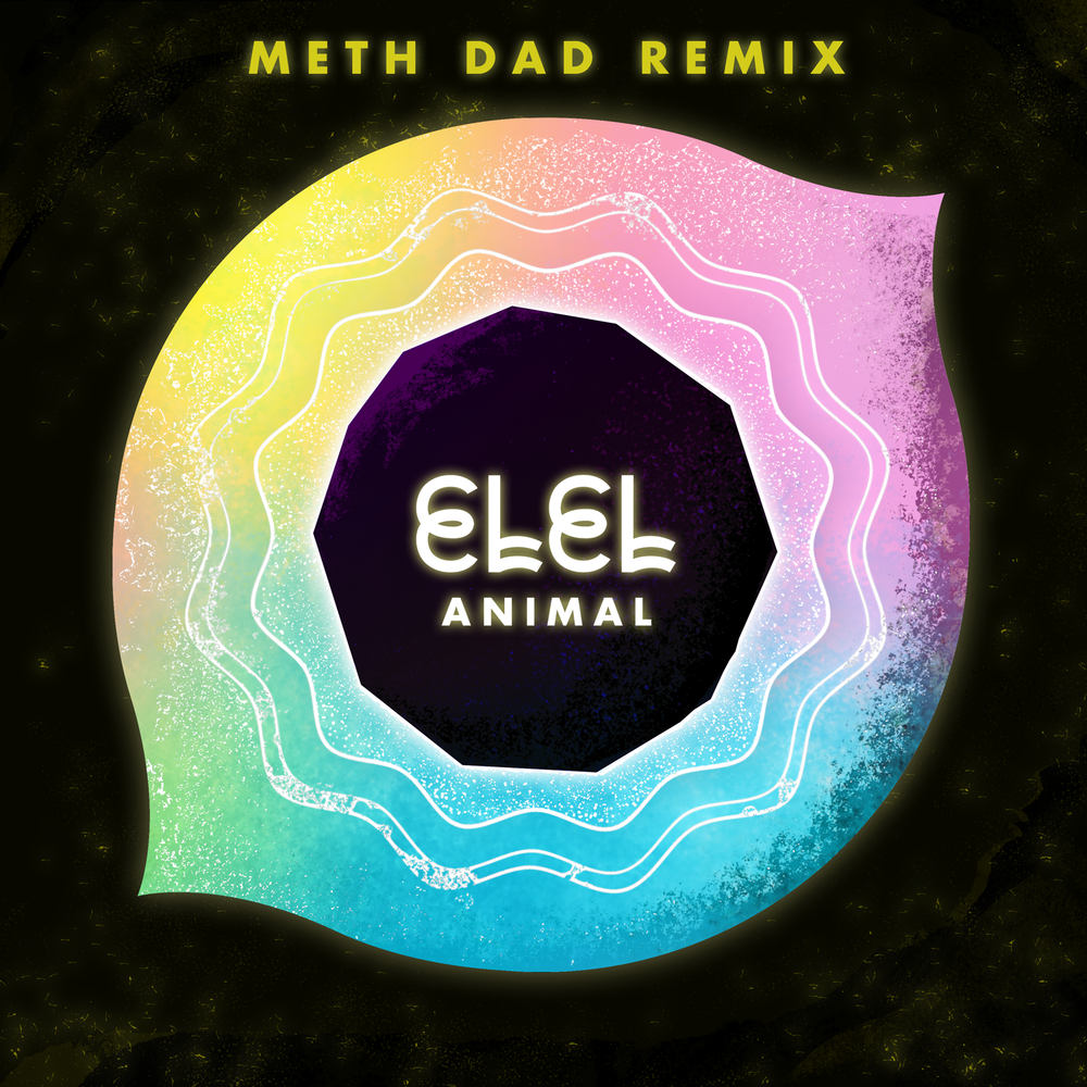 Animal_MethDadRemix1500.png