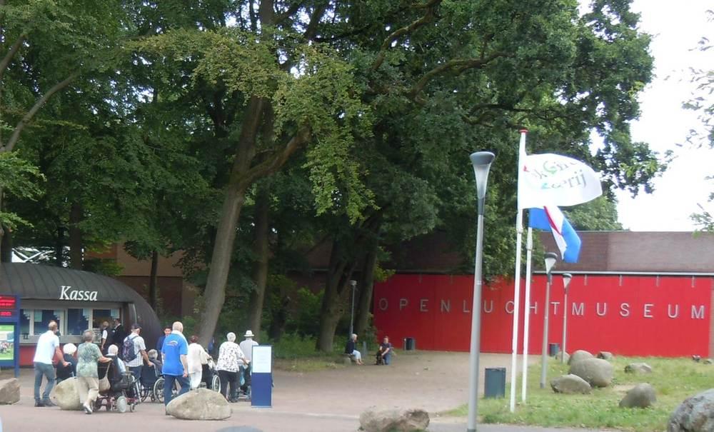 1 the museum.jpg