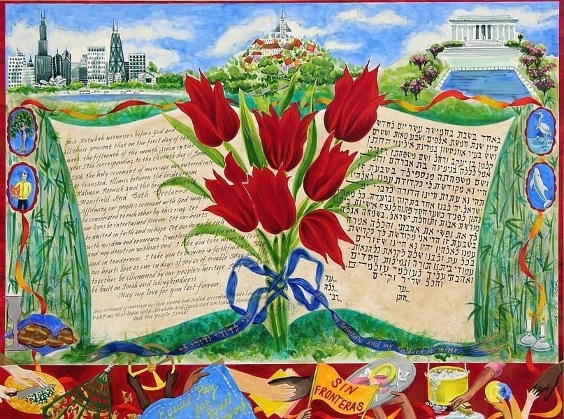 Red Tulips Ketubah, 2006, Evanston, Illinois