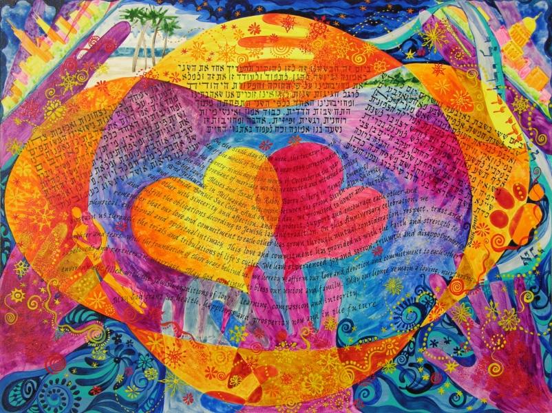 Warm Hearts Anniversary Ketubah, Deerfield, Illinois, 2012