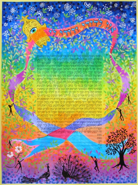 Circle of Love Ketubah