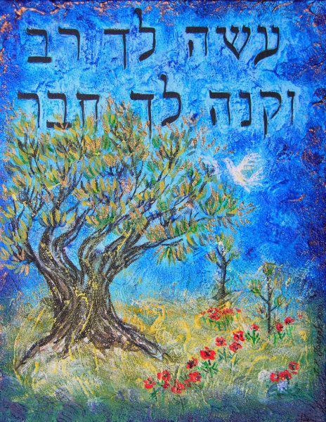 Pirke Avot Quotation
