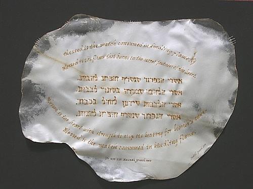 Hannah Senesh Poem