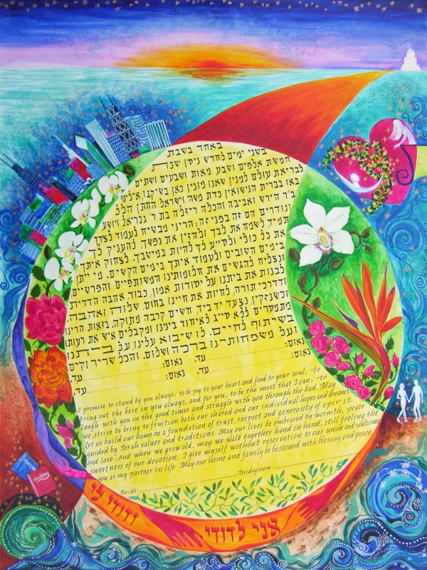 ketubah_madison_chicago.jpg