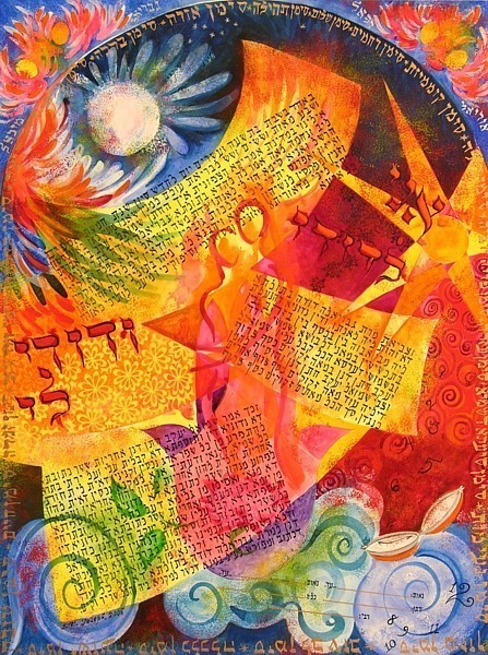 ketubah_angel_wings.jpg