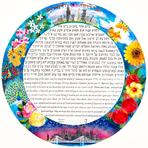 ketubah_chicago_new_york.jpg