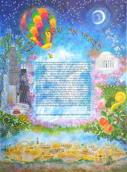 ketubah_hot_air_balloon_2014.jpg