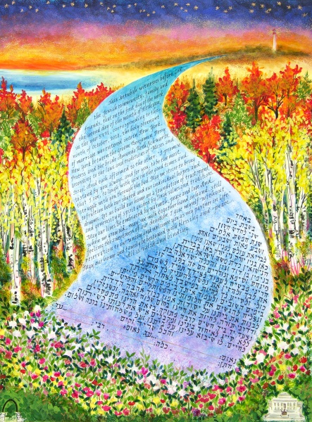 ketubah_sunset_lighthouse.jpg