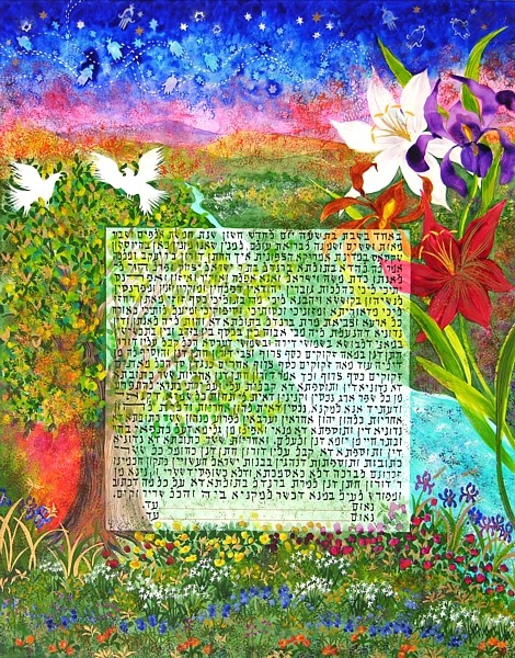 ketubah_texas_wildflowers.jpg