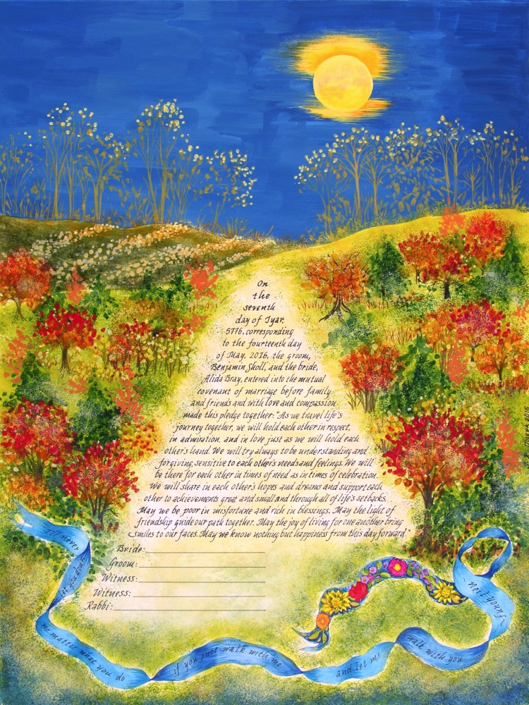 Harvest Moon Ketubah, Chicago, Illinois, 2016